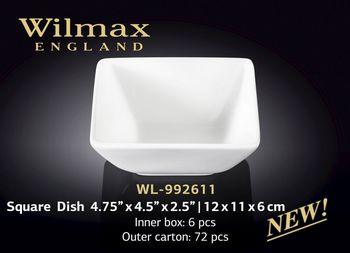 Салатница WILMAX WL-992611 (для закусок 12 x 11 x 6 см)