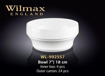Салатница WILMAX WL-992557 (18 см)