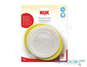 купить Castron NUK cu capac (6luni+) (255192) в Кишинёве