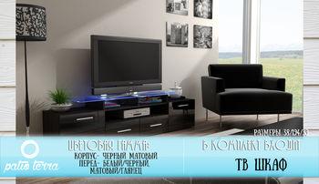 cumpără Tumba pentru TV Evora Wenge în Chișinău