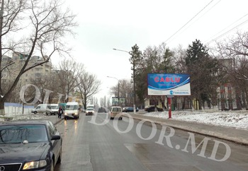 купить KTL32012A в Кишинёве