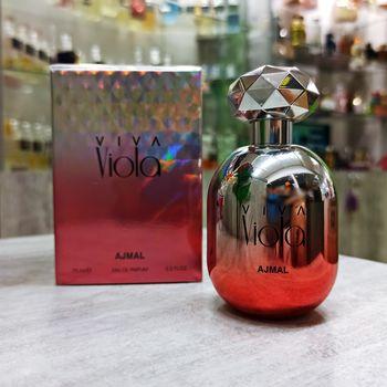 Viva Viola | Вива Виола