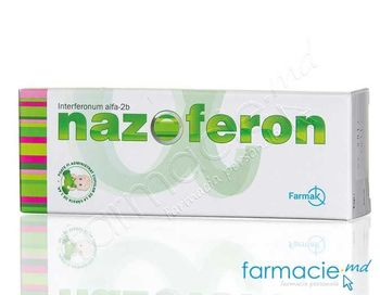 купить Nazoferon spray naz., sol. 100000 UI/ml 5 ml N1 в Кишинёве