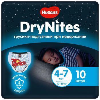 Трусики ночные при недержании Huggies DryNites BOY (4-7 лет) 10 шт