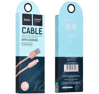 купить Hoco X2 Apple Knitted Cable 1.0m, Gold в Кишинёве