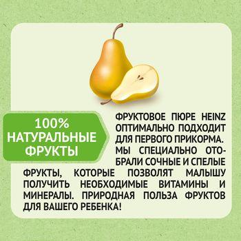 Пюре Heinz Нежная грушка 100г с 4месяцев