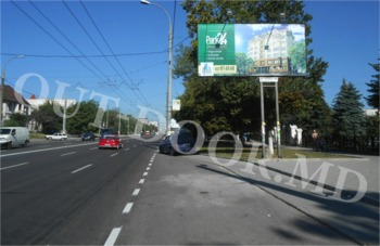 cumpără KBU28001A în Chișinău