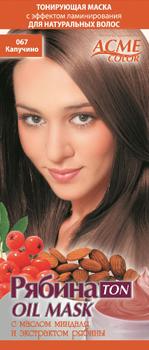 Mască-nuanțătoare, ACME Reabina TON, 30 ml., 067 - Cappuccino