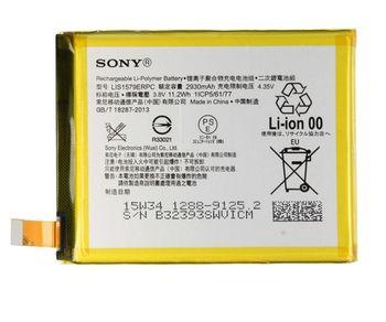 Аккумулятор Sony Xperia Z4