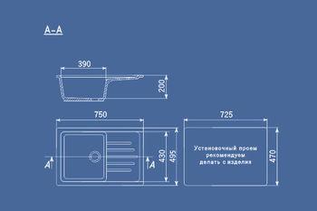Раковина каменная Ulgran U-400 бежевый 495 x 750 x 200 мм