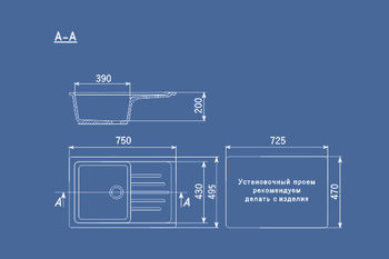 Chiuveta piatra Ulgran U-400 bej 495 x 750 x 200 mm