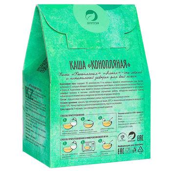 Каша «Конопляная» быстрого приготовления упаковка 5 саше-пакетов по 40 гр (200 гр).