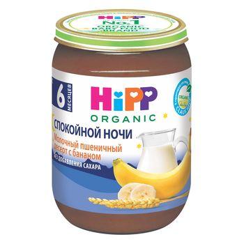cumpără Hipp 5512 Piure Noapte Buna Gris cu banană (4 luni) 190g (TVA=0%) în Chișinău