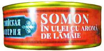 купить Сёмга в масле с ароматом лимона 240гр в Кишинёве