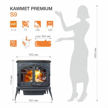 cumpără Soba din fontă KAWMET Premium S9 11,3 kW în Chișinău