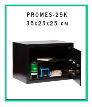 promes-25К