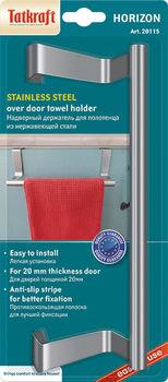 """купить Держатель для полотенец Tatkraft """"Horizon"""", для двери, длина 23 см 20115 в Кишинёве"""
