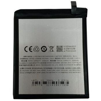 Аккумулятор Meizu U20 (BU20 ) (original )