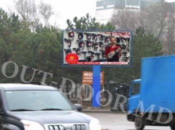 купить KPV53015A в Кишинёве