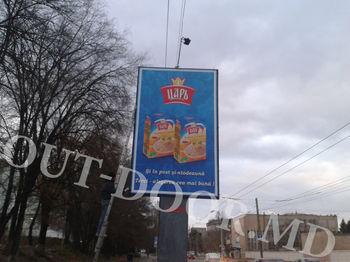 купить KTC31004B в Кишинёве