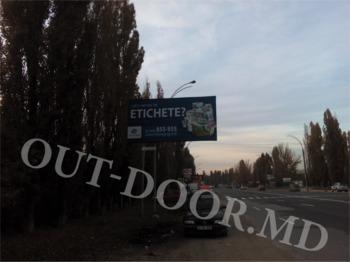 купить KRI45013B в Кишинёве