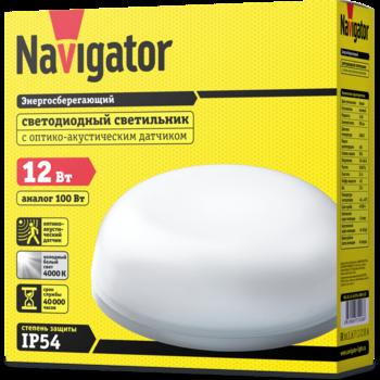 cumpără LED (12Wt) NBL-R2-12-4K-IP54-SNRV-LED în Chișinău