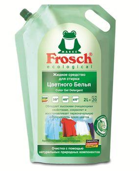 купить Frosch Универсальное жидкое средство для стирки 2 л в Кишинёве
