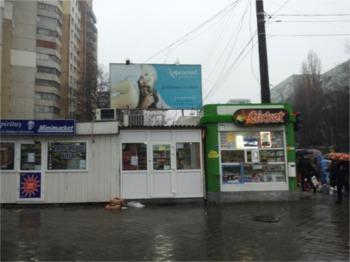 купить KBT45017B в Кишинёве