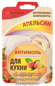 cumpără Sano Mijloc de protectie contra moliilor cu miros de portocaliu 4 buc 800073 în Chișinău