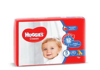 cumpără Scutece Huggies Classic Jumbo 5 (11-25 kg), 42 buc. în Chișinău