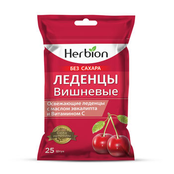 Herbion Леденцы Вишневые