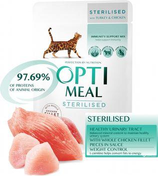 купить Optimeal  для кастрированных кошек,индейка и овёс,4кг в Кишинёве