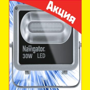 cumpără (b2) LED (30W) NFL-M-30-4K-IP65-LED în Chișinău