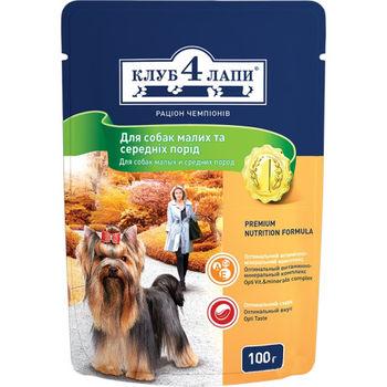 купить Влажный корм для собак малых и средних пород Клуб 4 лапы в Кишинёве