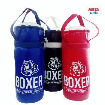 купить Боксерский Набор в Кишинёве