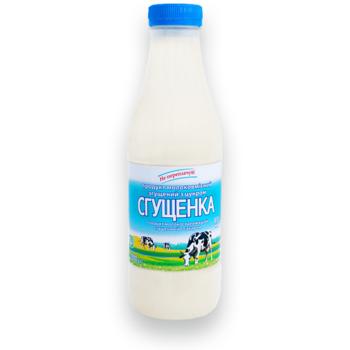 """Не переплачуй"" 480 g. PET ZGUSCEONCA  Produs lactat 8,5%"