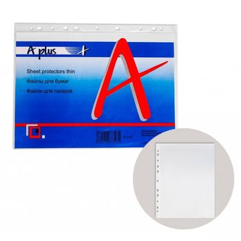 Папка файл А4 20мк