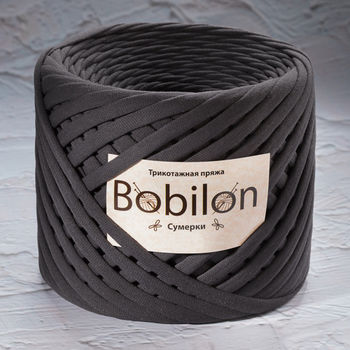 Bobilon Medium, Amurg