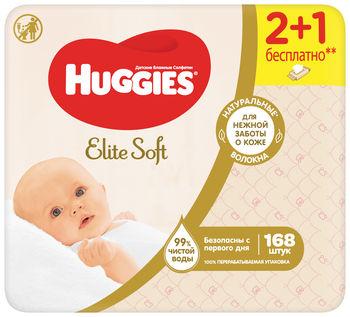 купить Влажные салфетки Huggies Elite Soft, 3 x 56 шт. в Кишинёве