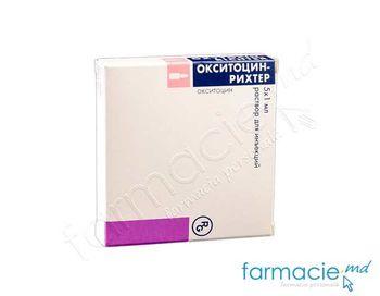 купить Окситоцин р-р  д/ин. 1мл N5 (GR) в Кишинёве