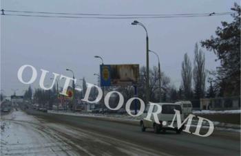 купить KTL57188A в Кишинёве