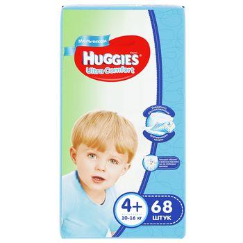 Подгузники для мальчиков Huggies Ultra Comfort 4+  (10-16 кг), 68 шт.