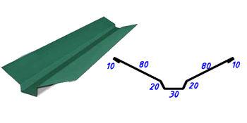 купить Покрывающая планка RAL-6005 (зеленый)  1.25м в Кишинёве