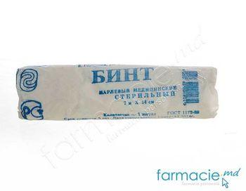 купить Bandaj medical steril 7x14 (Sarvn) в Кишинёве