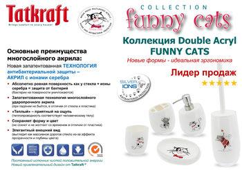 купить Мыльница Double Acryl FUNNY CATS 19003 в Кишинёве