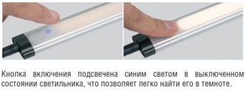 купить LED (5Wt) NEL-T1-5-4K-LED-ADD в Кишинёве