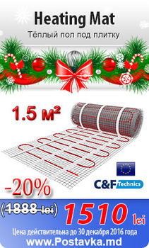 Электрический теплый пол 0,5 x 3,0 нагревательный мат (кабель) на сетке