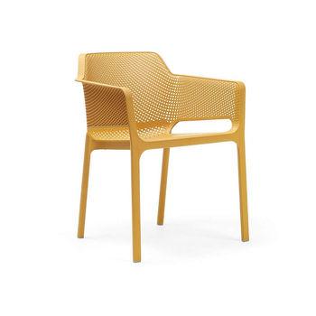 Кресло Nardi NET SENAPE 40326.56.000.06 (Кресло для сада и террасы)