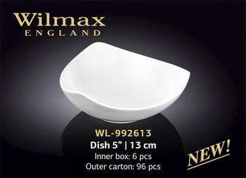 Салатница WILMAX WL-992613 (13 см)