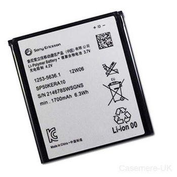 Аккумулятор Sony Xperia SL